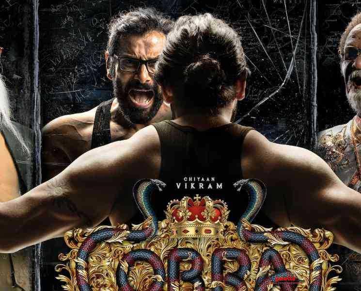 அடையாளமே தெரியல விக்ரமா இது...? கோப்ரா படத்தின் ஃபர்ஸ்ட்லுக்- Latest Tamil Cinema News