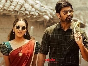 Gaddalakonda Ganesh Songs Valmiki Gagana Veedhilo Video Atharvaa - Tamil Movie Cinema News