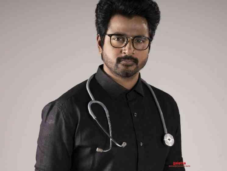 Sivakarthikeyan Doctor New Set of Stills released online Nelson - Tamil Movie Cinema News