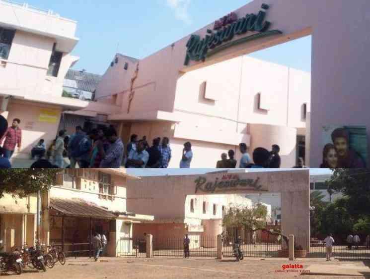 AVM Rajeswari theatre in Chennai to be shut down permanently - Tamil Movie Cinema News