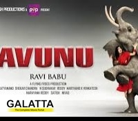 Avunu 2 to go on floors from August 1
