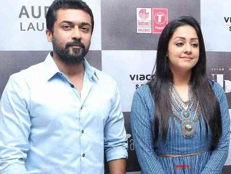 Jyotika and Suriya express their love for Ayushmann Khurrana - Tamil Movie Cinema News