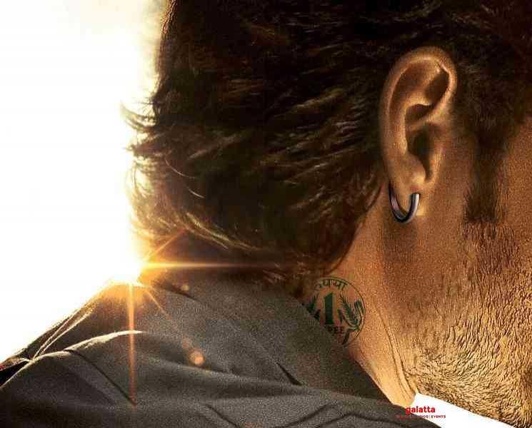 மகேஷ் பாபு 37 படத்தின் டைட்டில் வெளியீடு !- Tamil Movies News