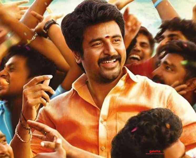 TRP-ல் முதலிடத்தில் நம்ம வீட்டு பிள்ளை !- Tamil Movies News