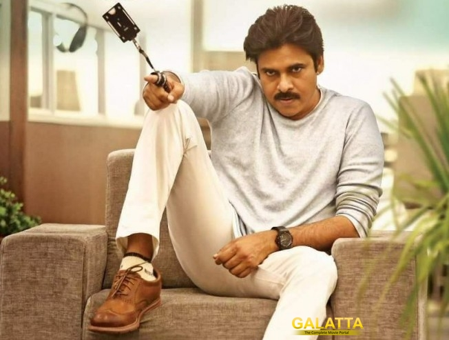 Pawan Kalyan's First Look That Fans Were Waiting For