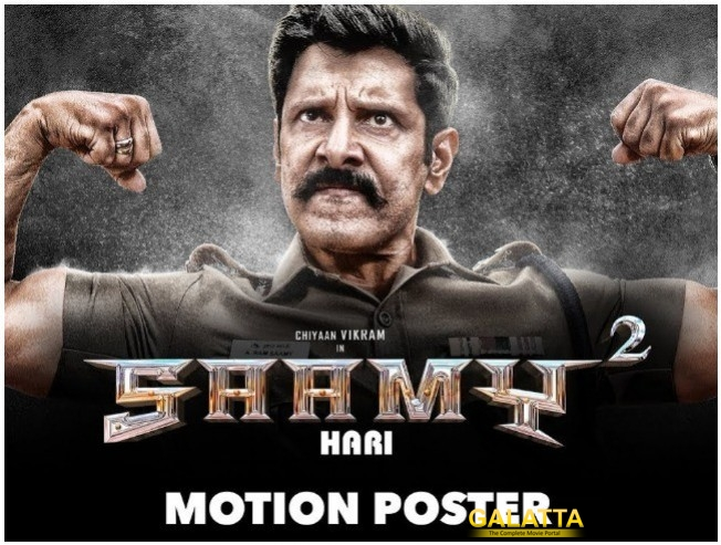 Chiyaan Vikram Is Gigantic In Saamy Square Motion Poster