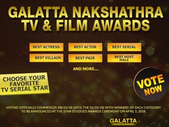 Galatta Nakshathra TV And Film Awards To Honor TV And Film Stars For Their Achievements
