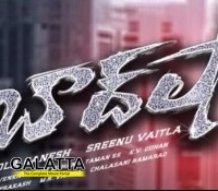 Baadshah logo released!