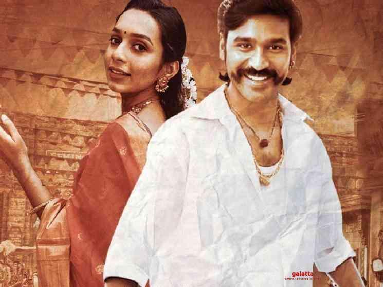 Dhanush Jagame Thandhiram audio rights acquired by Sony Music - Tamil Movie Cinema News