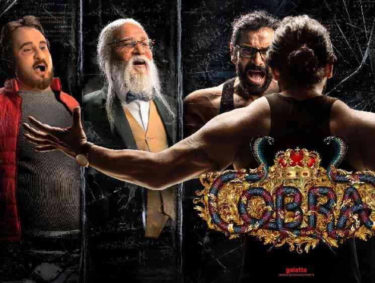 Cobra teaser will not release for Vikram birthday confirms Ajay - Tamil Movie Cinema News