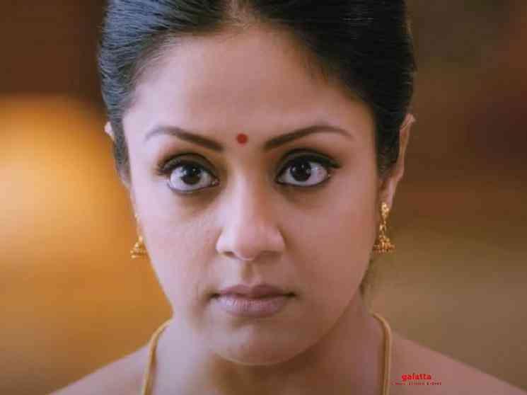 Jyotika 36 Vayasulo Telugu Official Trailer Releasing on AHA OTT - Tamil Movie Cinema News