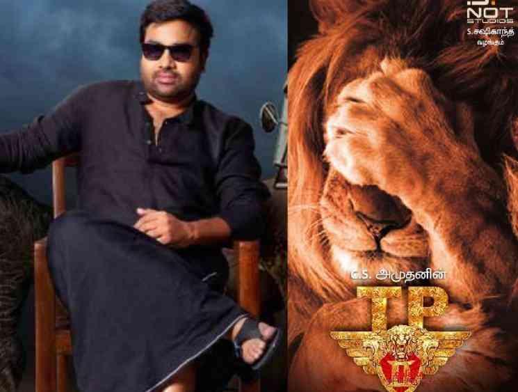 Sashikanth shares unreleased poster Tamizh Padam 2 spoof Singam2 - Tamil Movie Cinema News
