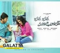 Bhale Bhale Magadivoy completes shooting