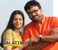 Bharya Athra Pora rocks the box office