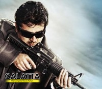 Billa 2 review, first on net