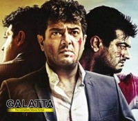 Billa 2 takes record opening
