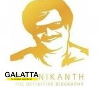 Rajinikanth, The Definitive Biography to be released on 12.12.12!