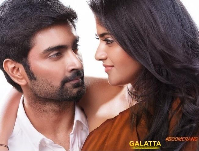 New video song from Boomerang with Mekha Akash and Atharvaa is here - Tamil Movie Cinema News