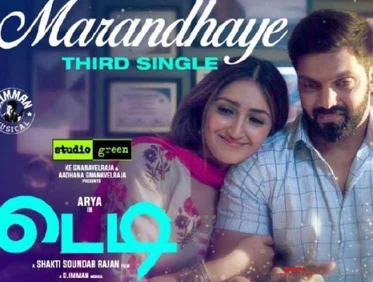 Arya Teddy third single Marandhaye song lyric video D Imman - Tamil Movie Cinema News