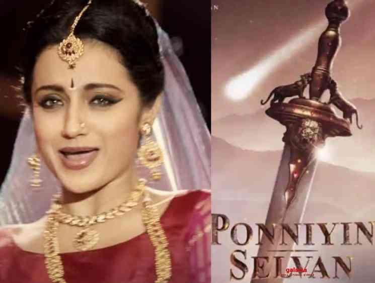 Trisha maintains silence about her role PonniyinSelvan ManiRatnam - Tamil Movie Cinema News