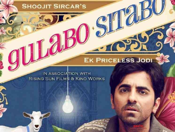 Ayushmann Khurrana Gulabo Sitabo direct release on Prime Video - Tamil Movie Cinema News