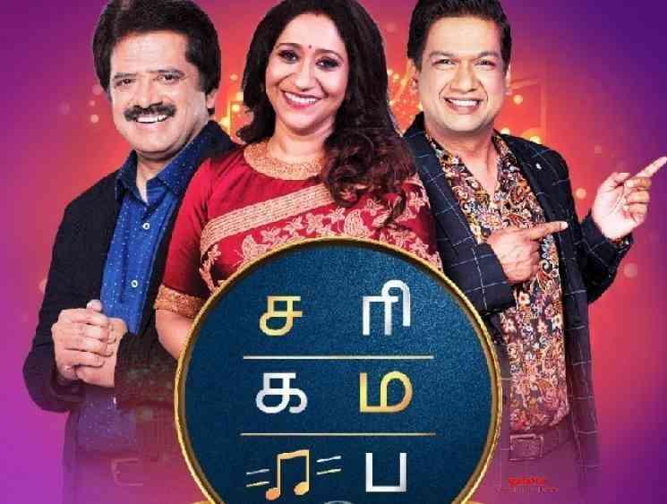 Zee Tamil to host a 25 hour live digital music concert SaReGaMaPa - Tamil Movie Cinema News
