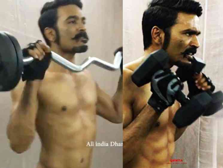 Dhanush unseen workout video released goes viral among fans - Tamil Movie Cinema News