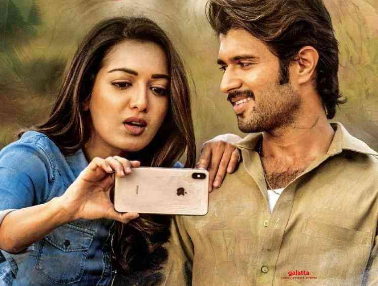 World Famous Lover to stream on Sun NXT from April 15 - Tamil Movie Cinema News
