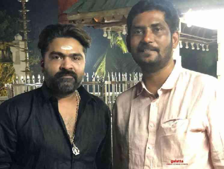 Maanaadu producer Suresh Kamatchi donates 50 bags of rice FEFSI - Tamil Movie Cinema News