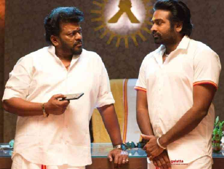 Makkal Selvan Vijay Sethupathi Tughlaq Durbar New Stills Released - Tamil Movie Cinema News
