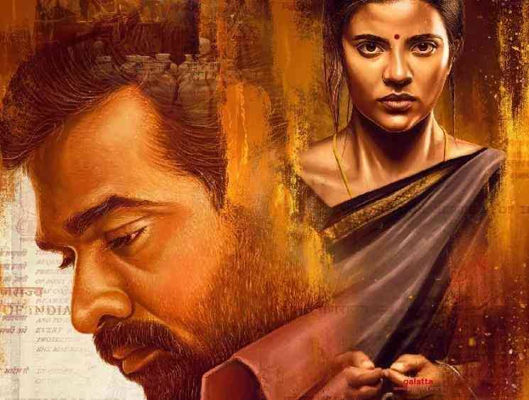 Ka Pae Ranasingam official teaser - Movie Cinema News