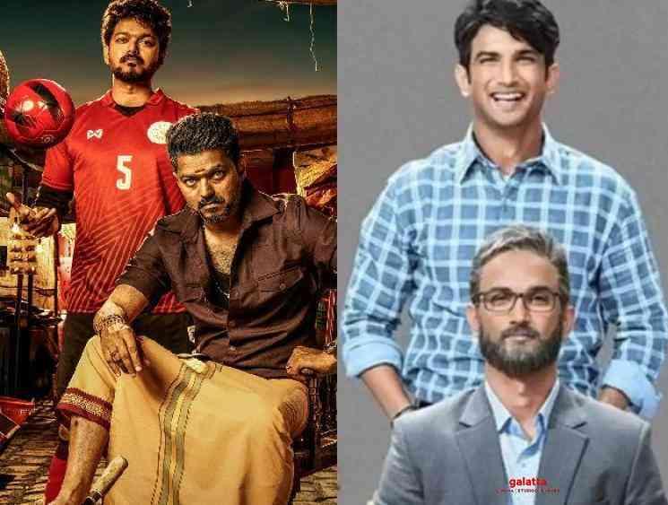 Sushant Singh Rajput inspiration for Vijay Rayappan look in Bigil - Tamil Movie Cinema News