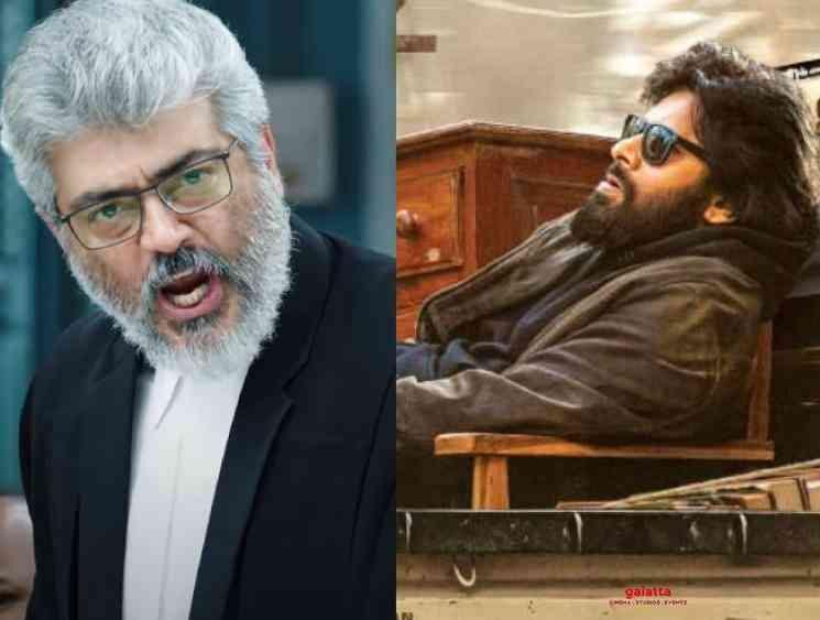New still gets leaked from Pawan Kalyan Vakeel Saab Anjali - Tamil Movie Cinema News