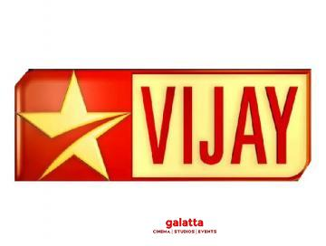 Official: Vijay TV gets this much expected multistarrer Tamil film!  - Latest  Movie News