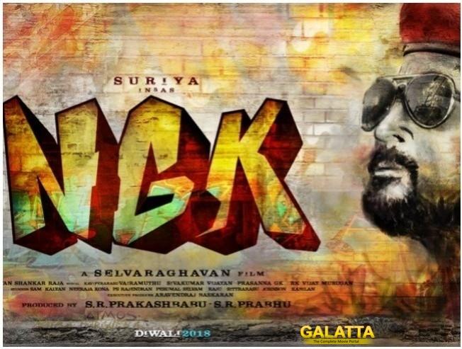 NGK Selvaraghavan Yuvan combo Suriya next release soon