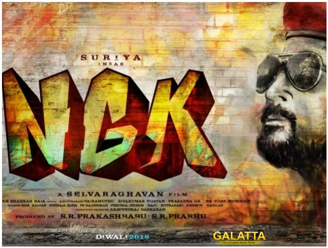 Suriya Selvaraghavan NGK Teaser To Come Out In June