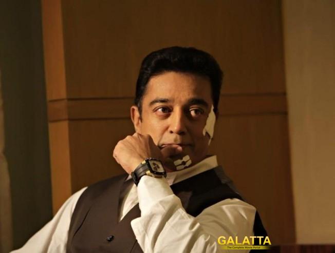 Kamal Haasan Vishwaroopam 2 Telugu Promotions At Telugu Bigg Boss House