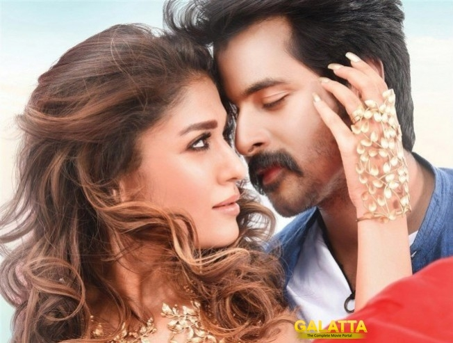 Sivakarthikeyan SK13 Title Details Revealed Rajesh Director