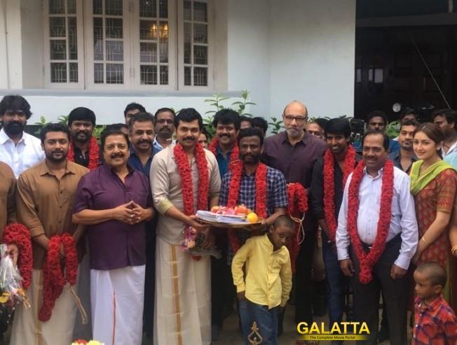 First Jyothika; Now Karthi!