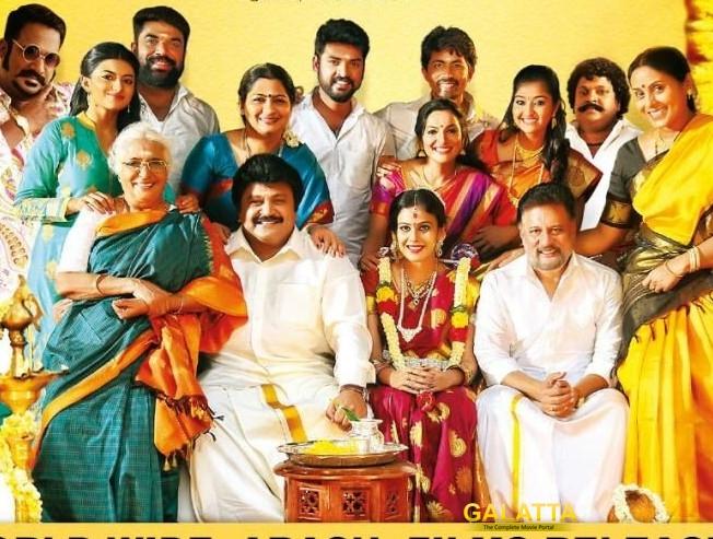 Mannar Vagaiyara, a Complete Comedy Fest Gets a Release Date