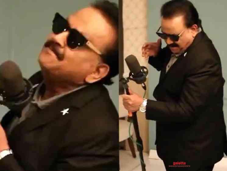 G Venketram shares SP Balasubrahmanyam unseen singing video - Tamil Movie Cinema News