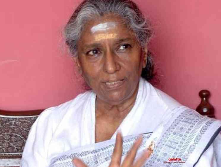 S Janaki statement on her death rumours - Tamil Movie Cinema News