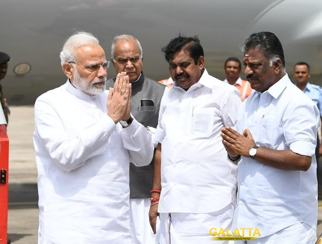 PM Modi Pays Last Respect To DMK Chief Dr Kalaignar