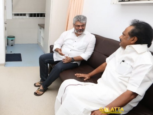 Thala Ajith Visited Kauvery Hospital In Alwarpet On Thursday To Meet DMK Chief Dr Karunanidhi