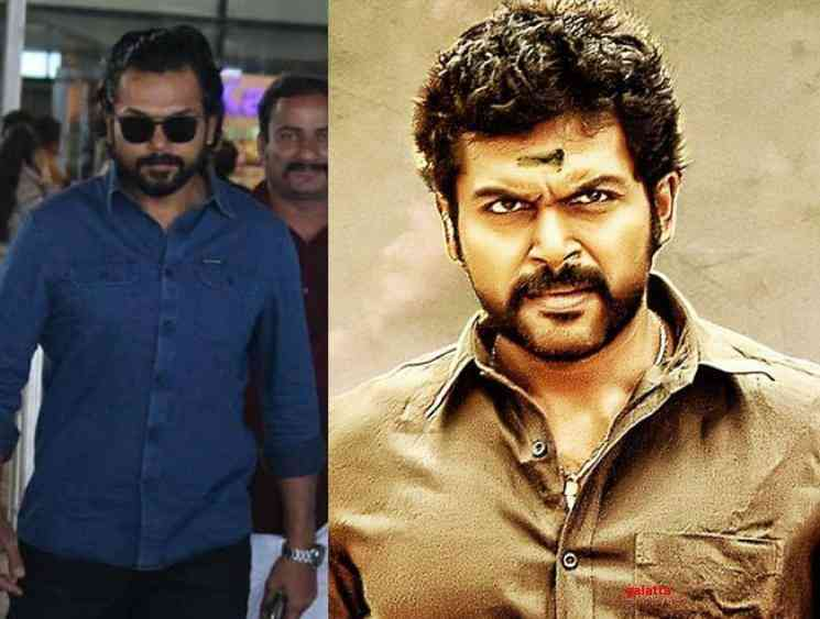 After Ponniyin Selvan, Karthi to team up with Komban Muthaiah again for 2D Entertainment - Tamil Cinema News