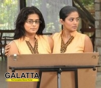Priyamani's Charulatha on August 15