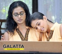 Charulatha makers buys Alone rights
