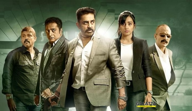 Thoongaavanam Telugu Release on November 20