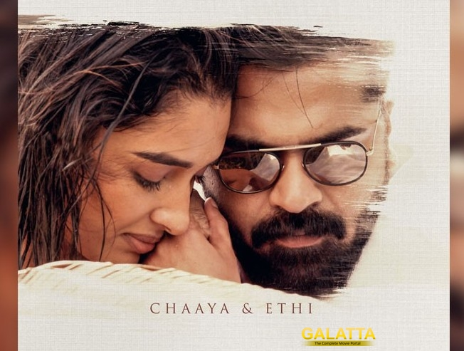 Chekka Chivantha Vaanam Censor And Runtime Details Are Out!