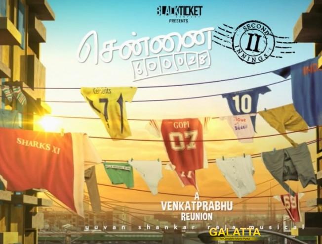 Chennai 28 boys get great response Siva Jai Aravind Akash Vaibhav